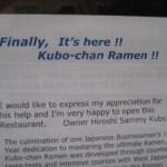 Kuboya Ramen 'Press Release'