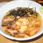Salmon Rice Soup at Kasadela
